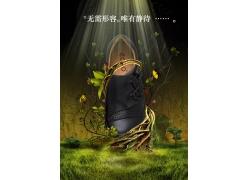 创意鞋子广告海报