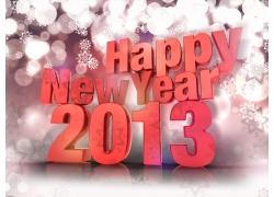 新年快乐2013梦幻背景