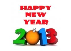 2013新年快乐立体字