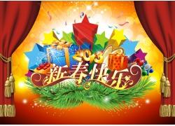 2013新年促销海报