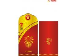 蛇年春节贺卡