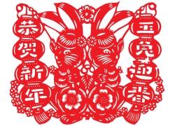 十二生肖之兔子剪纸
