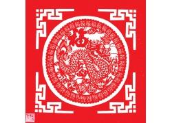 中国龙福字剪纸