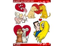卡通动物与卡通情侣图片