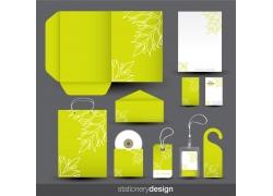 绿色企业VI设计