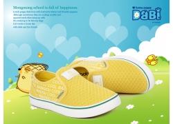 儿童鞋子宣传海报
