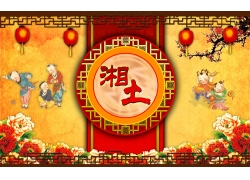 中国风新年背景