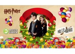 魔法童鞋宣传海报