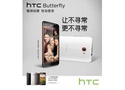 htc手机宣传海报设计模板