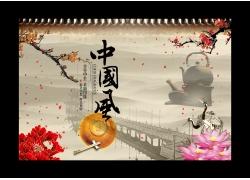中国风海报背景