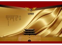 中国风宣传海报设计