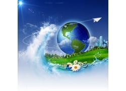 创意地球环保概念
