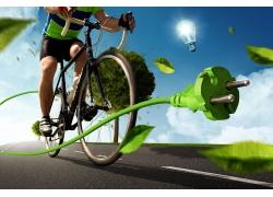 创意环保自行车