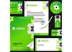 绿色风格VI设计