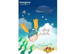 潜水的卡通女孩图片