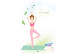 正在练习瑜伽的女孩图片