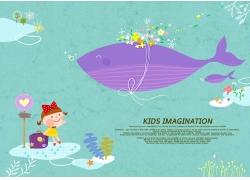 卡通鱼与小女孩图片