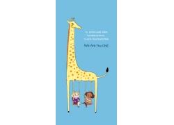 长颈鹿与卡通女孩图片