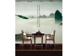 中国风广告设计