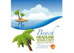 夏日海边宣传海报