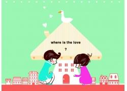 卡通房子与卡通情侣
