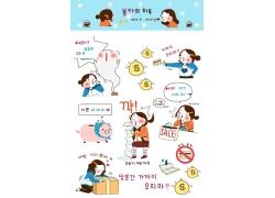 卡通购物女孩图片