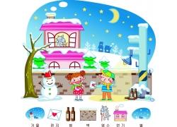 冬天给女孩送信的男孩卡通图案图片