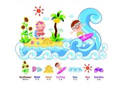 海边玩耍的孩子卡通图案图片