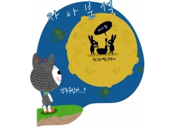 看月球上玉兔倒米的卡通小动物图片
