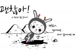 卡通兔子漫画图片