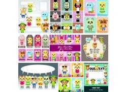卡通动物标签标识对话框图片