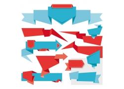 彩色箭头折纸标签