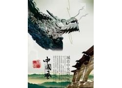 中国风建筑宣传海报