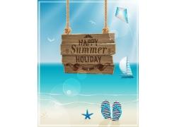 夏天海边广告牌