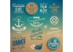 夏天海螺等图标