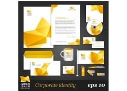 黄色系的公司VI设计模板