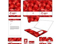 红色简约公司VI设计模板