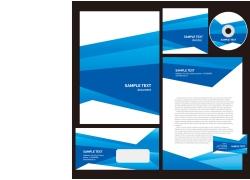 简约蓝色系公司VI设计模板