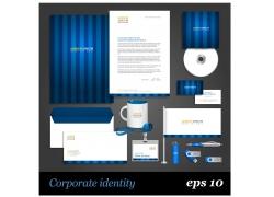 优雅蓝白色系公司VI设计模板