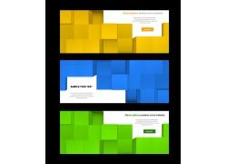 彩色标题素材