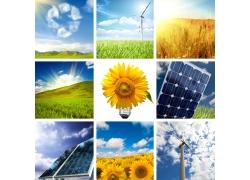太阳能与风车
