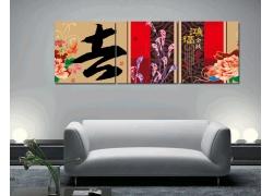 中国风牡丹无框画设计