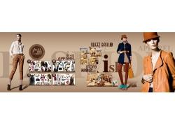 时尚女装形象店宣传海报设计