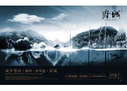 中国风房地产报广设计