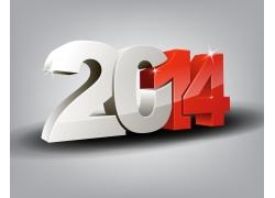 2014新年立体字设计