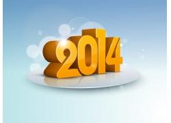 2014立体字设计