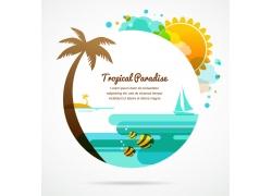 旅游广告设计图片
