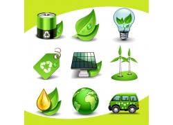 绿叶生态环保按钮图片