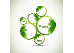 绿叶环形背景边框