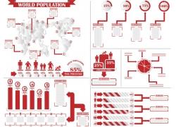 PPT信息图表素材
